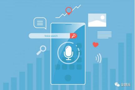 2020年,50%的搜索用语音完成?用户究竟如何使用语音搜索