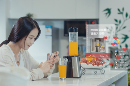 【首发】云集微店获2.28亿人民币A轮融资,社会化电商平台新趋势?