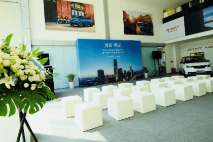 电咖汽车北京品牌体验店正式开业,试图改造4S店体系