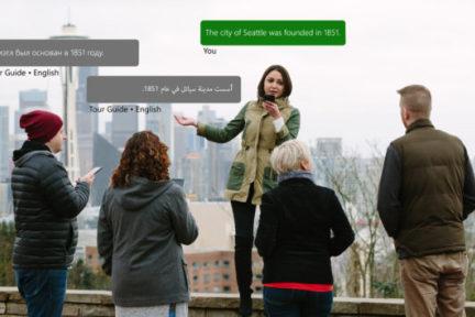 微软发布首款实时翻译应用 Translator live,免费多种语言群聊