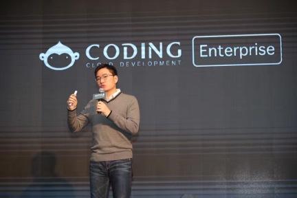 CODING发布企业版Coding Enterprise,又多一条变现之路