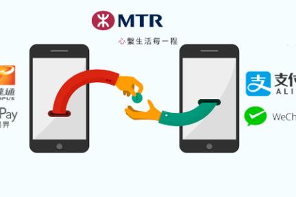在香港,支付宝和微信支付多了一个对手