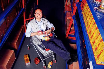 【大公司晚报】酒仙网获5亿元G轮融资,估值65亿元;阿里60亿增资阿里云,牵手用友