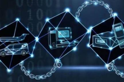 区块链:一场始料未及的革命