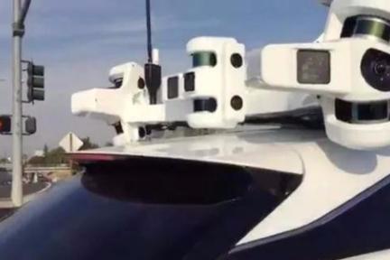 苹果无人车四个最新专利:手势控制变道、车辆导流、路况感知及车辆控制