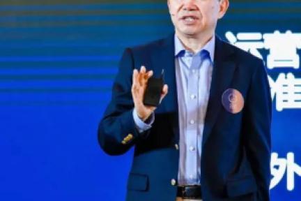 耶鲁教授陈志武:经济下行,多元化经营会加大企业风险