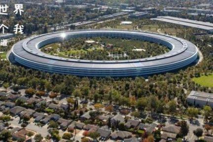 揭秘疫情下的苹果保密文化:在家研发新品需获副总裁批准