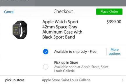 现货购买的前兆?Apple Watch订单将支持实体店取货