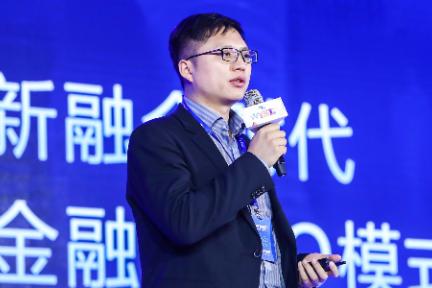 房互网联席CEO侯宇翔:实践金融领域OMO模式,让未来再无人工融资中介   WISE2017新商业大会