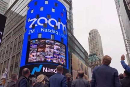 上市首日股价最高涨至83% ,Zoom能否真正逃出独角兽破发的魔咒?