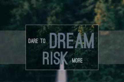 经纬2016年终盘点:Dare to dream, Risk more!