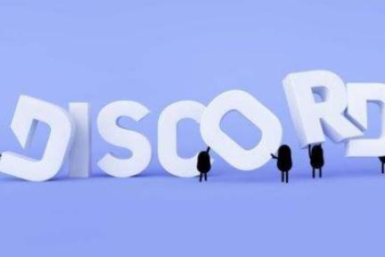 """""""海外版YY""""获 1.5 亿美元融资,「Discord」发力""""游戏商店""""对抗 Steam"""