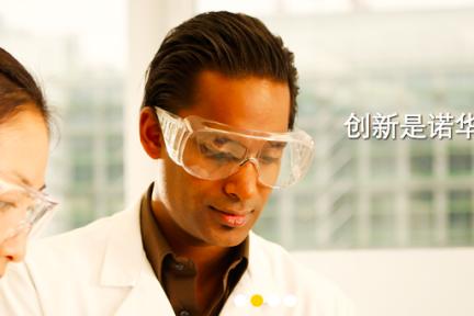为医药发掘移动数字新技术,诺华制药联手高通投资成立新基金