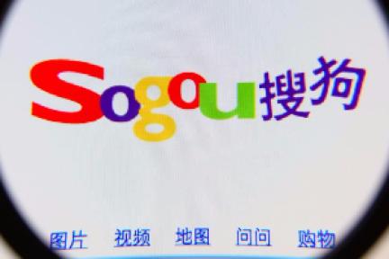 搜狗要赴美上市,问题来了:谁才是中国第二大搜索引擎?