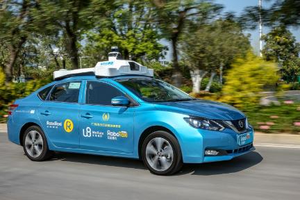 「文远知行」发布自动驾驶出租车Robo-Taxi试运营报告,去年12月完成8396个出行订单
