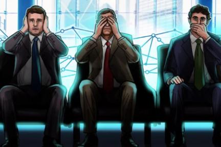 毕马威民调显示,区块链采用不是财务主管的优先考虑事项