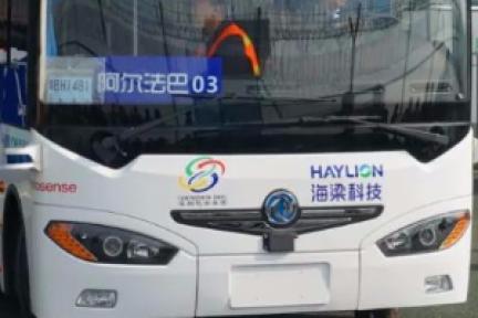 """全球首个开放道路路试巴士,快来看看全新的""""阿尔法巴"""""""