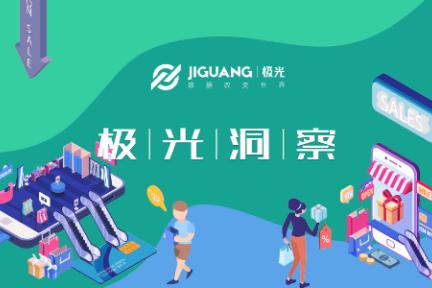 极光大数据:优惠比价app用户规模1.37亿,上海占比最高