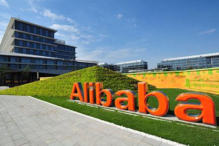 阿里巴巴投资位置智能服务供应商 PlacelQ ,并将进行深度合作