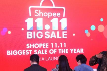 东南亚双十一,电商平台 Shopee 崭露头角