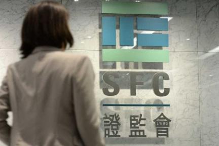 靴子落地,香港证监会公布虚拟资产新规(解读)