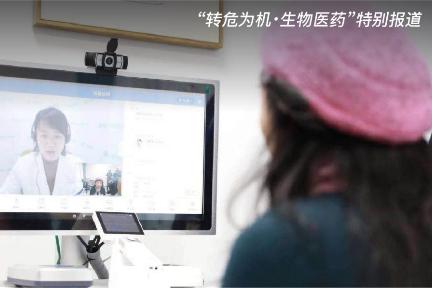 创业慧康覆盖医疗机构全需求 疫情防控专业版@转危为机.13