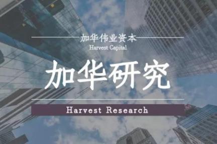 Change in China:从核心逻辑与产业链角度看新零售 | 加华研究