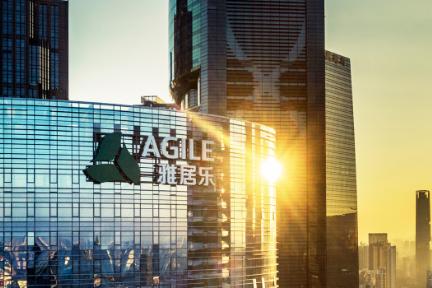 年报速读   雅居乐营业额602亿元,同比增长7.3%