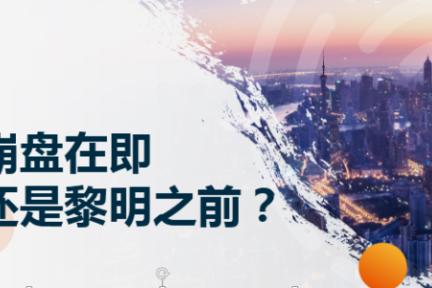 市场部定什么KPI,可能2/3中国老板并不懂