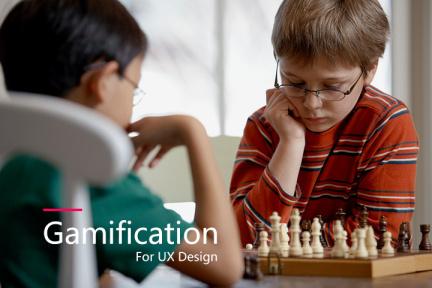 用户体验设计中的游戏化思维