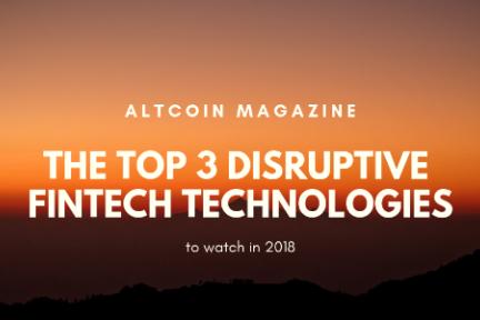 2018年最值得关注的三大颠覆性金融科技技术