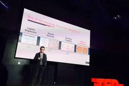 【创业者说】量化派周灏:技术如何让有信用的人更有尊严?