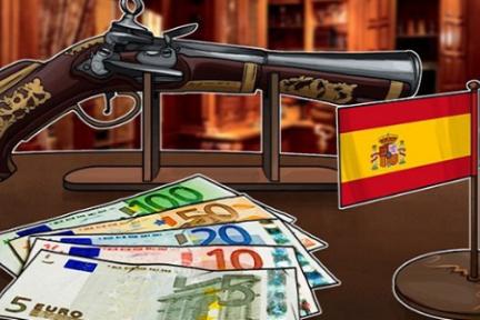 彭博社:西班牙人民党拟为区块链公司减税 制定欧洲最安全的ICO监管框架