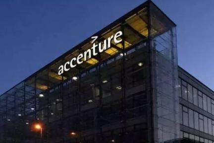 埃森哲(Accenture):从安然危机到世界头号咨询公司