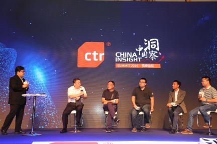 赵随意:媒体转型升级,从六个引爆点着手
