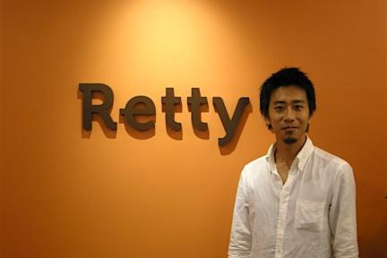 日本社交餐厅评论服务平台 Retty 获 1050 万美元 D 轮融资,欲加速全球化扩张
