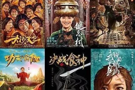 """""""四大主力""""领衔的33亿春节档票房,算起来得先减去两个亿"""