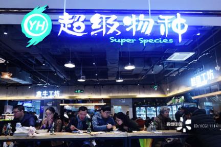 永辉超市开在广州的超级物种,这次要用无人机给你送海鲜