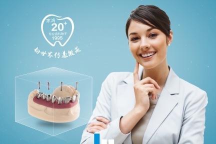 家鸿口腔再定增逾1.48亿元,主营定制式义齿和正畸产品研产销