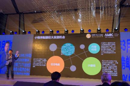金沙江朱啸虎:小程序给了创业者颠覆巨头的机会,但流量红利只有今年一年