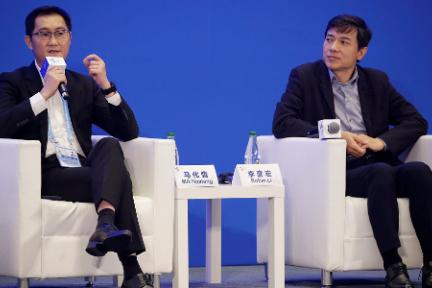世界互联网大会:周鸿祎称丁磊太套路,张朝阳说2C业务做不完