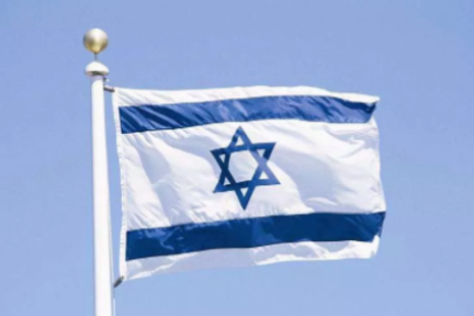 全球政策 | 继禁止ICOs企业上市之后,以色列政府公布ICOs征税草案