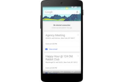 携手惠普进军企业市场,未来Google Now还能告诉你公司销售额