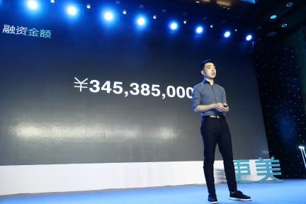 """对话更美刘迪:C轮融资3.45亿人民币,将纵、横双向补全""""互联网+"""""""