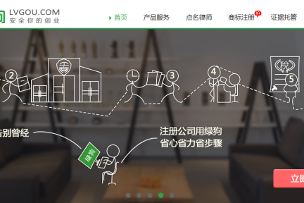 拓宽法律服务的边界,绿狗网想建立泛法律服务的创业生态圈
