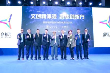 """珠海百万平米文创孵化基地""""创新方""""启动, 将引入智慧商场和众多潮业态"""
