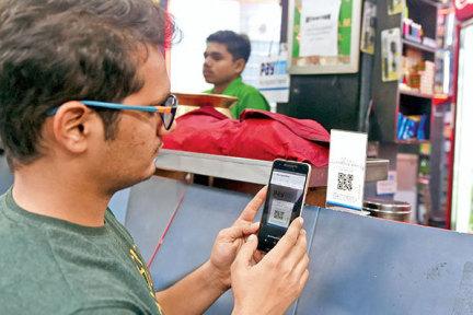 """""""废除旧币""""已过去八个月,印度人还那么依赖现金吗?"""