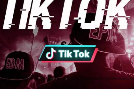 8点1氪 | 字节跳动推出 TikTok 后亏损 12 亿美元;蔚来、趣头条股价大跌;马化腾:希望有关部门对网约车等新事物切勿一刀切