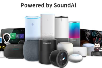 """「声智科技」获 2 亿元 B 轮融资,注重""""远场语音交互""""产品的落地应用"""