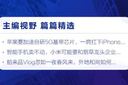 深度资讯   尽管用户下滑、频频瘦身,但20岁的QQ没老
